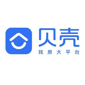 贝壳找房(厦门)信息科技有限公司