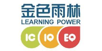 无锡米慧教育科技有限公司