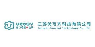 江苏优可齐科技有限公司