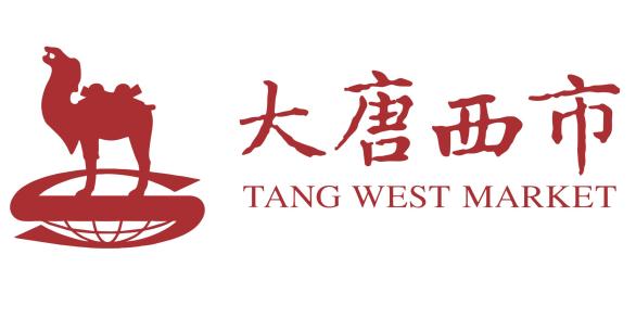大唐西市文化产业投资集团有限公司