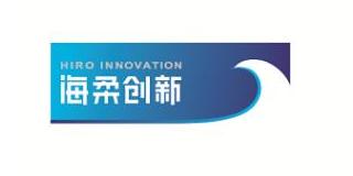深圳市海柔创新科技有限公司
