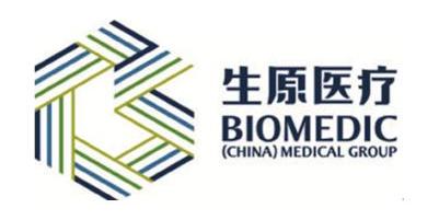生原(中国)医疗集团