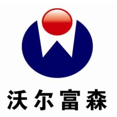 青岛沃尔富森金属材料有限公司