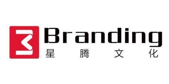 杭州星腾文化创意有限公司