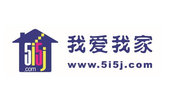 南京我爱我家房屋租赁置换有限公司宁夏路分公司