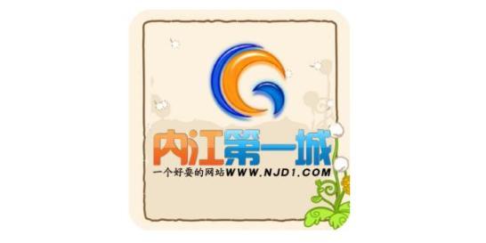 内江亿橙网络科技有限公司