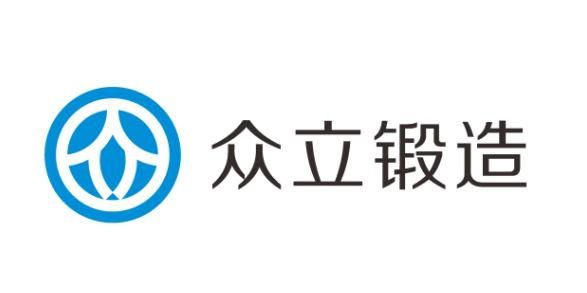四川众立锻造有限公司