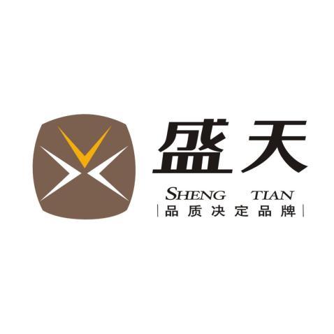 广西盛天投资集团有限公司