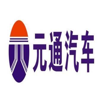 浙江元基汽车集团有限公司