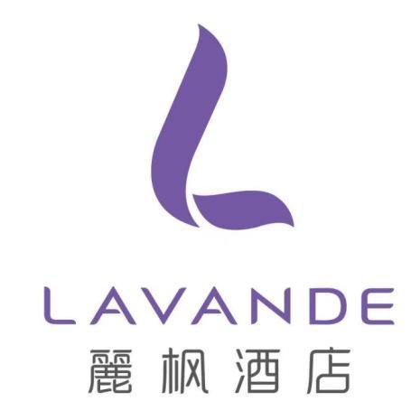 丽枫舒适酒店管理(深圳)有限公司