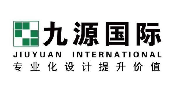 九源(北京)国际建筑顾问有限公司
