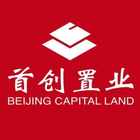 首创置业重庆公司