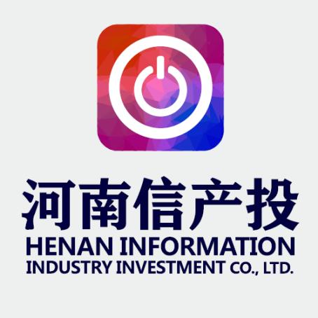 河南信息产业投资有限公司