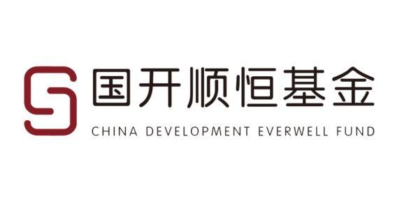 重庆国开顺恒股权投资基金管理有限公司