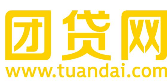 东莞团贷网互联网科技服务有限公司