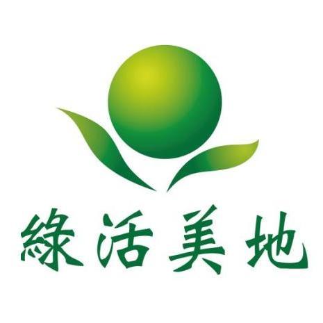 绿活美地健康科技有限公司