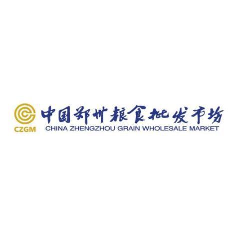 郑州粮食批发市场有限公司
