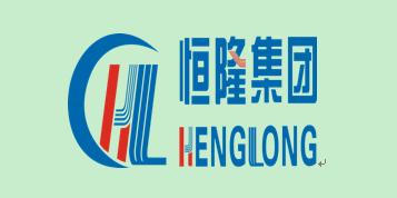 荆州恒隆汽车技术(检测)中心