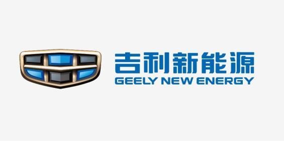 武汉吉耀新能源汽车服务有限公司