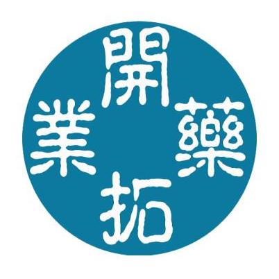 苏州开拓药业股份有限公司