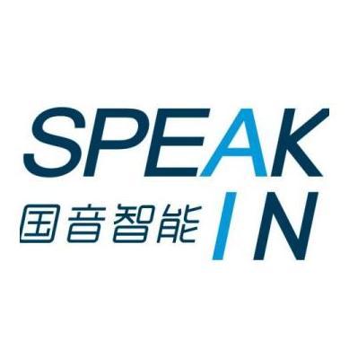 广州国音智能科技有限公司