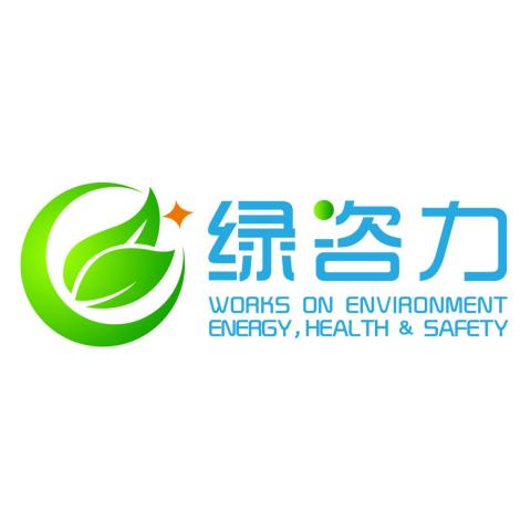 上海泽晟环境技术有限公司