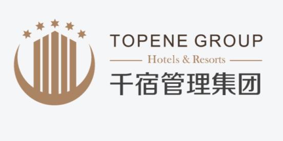 青岛途锦酒店管理有限公司