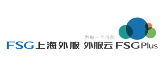 上海外服云信息技术有限公司