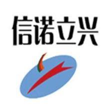 黄骅市信诺立兴精细化工股份有限公司