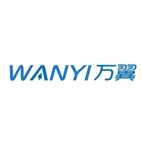 广东万翼电子商务有限公司