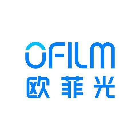 欧菲光集团股份有限公司
