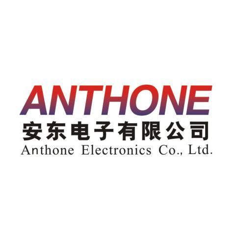 厦门安东电子有限公司