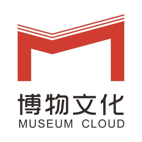 杭州博物文化传播有限公司