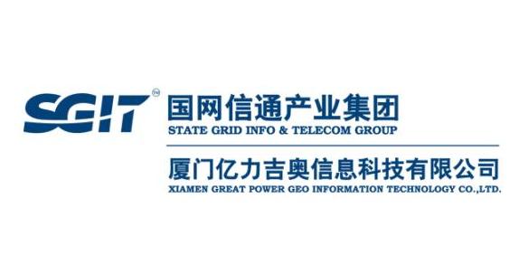 厦门亿力吉奥信息科技有限公司