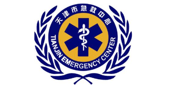 天津市急救中心(天津市紧急医疗救援中心)