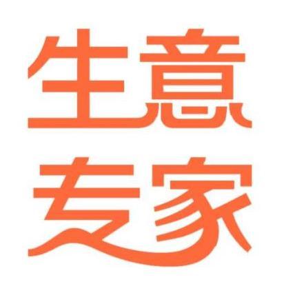 上海圆贝信息科技必发888官网登录