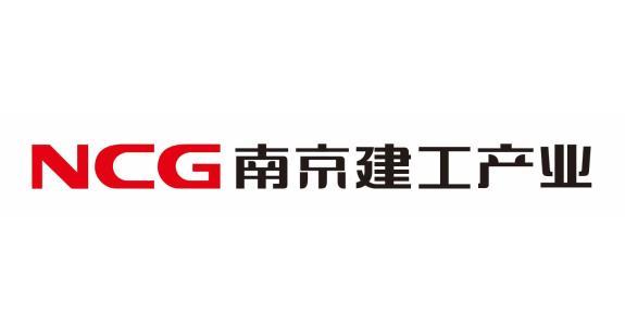 南京建工产业集团有限公司