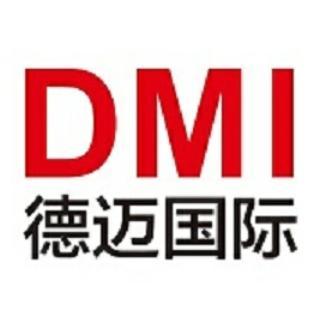 德迈国际产业集团有限公司