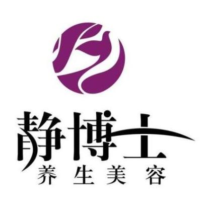 浙江静博士美容科技有限公司