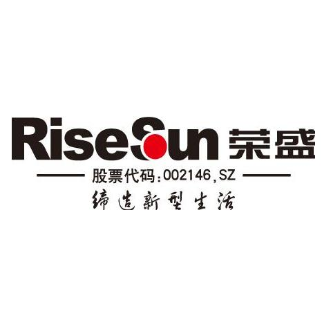荣盛房地产发展股份有限公司沧州分公司