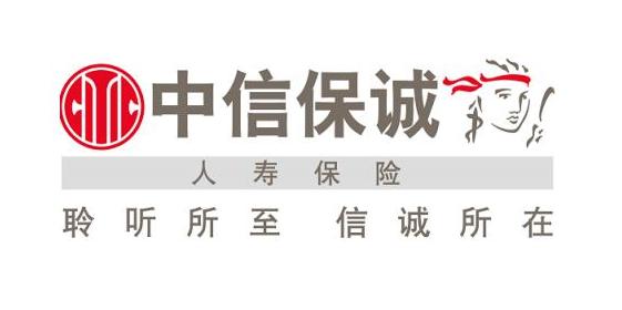 中信保诚人寿保险有限公司苏州分公司