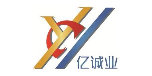亿诚业(天津)科技有限公司
