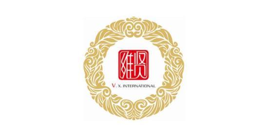 维贤国际品牌