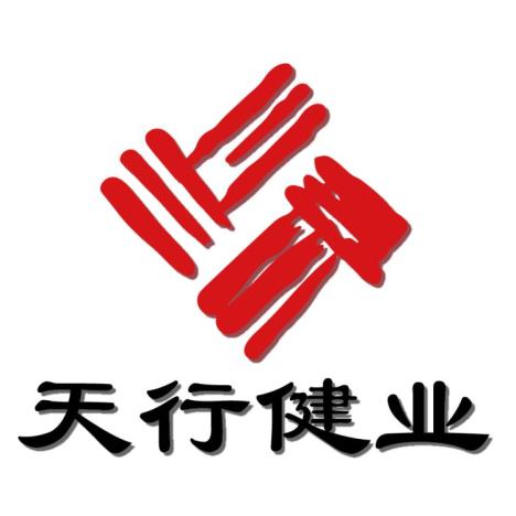 苏州天行健业商贸有限公司