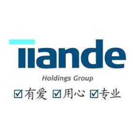 浙江天德控股集团有限公司