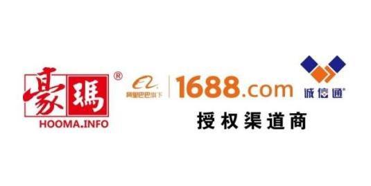 沈阳豪玛网络科技有限公司