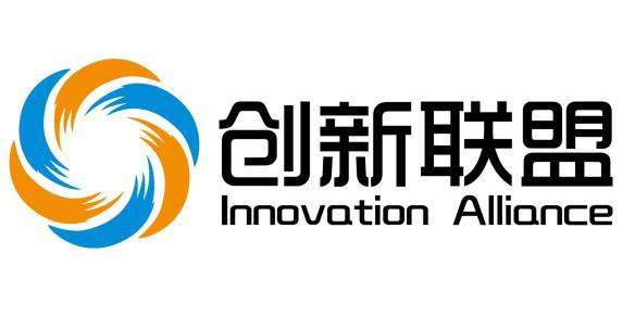 广州市国资国企创新战略联盟