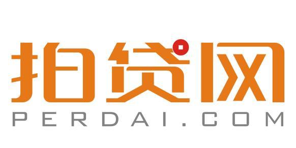 广州拍贷网互联网科技有限公司