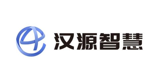 汉源智慧(北京)科技有限公司天津分公司