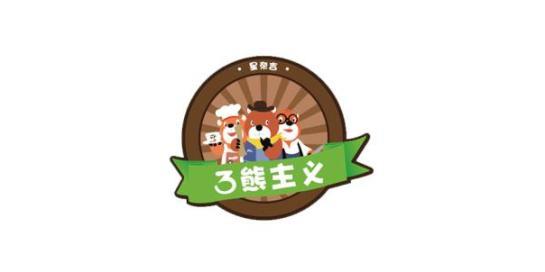 广州市星奈吉贸易有限公司